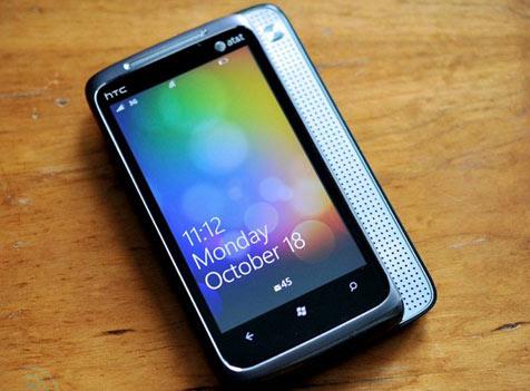 HTC-Surround