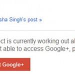 google-plus-invite