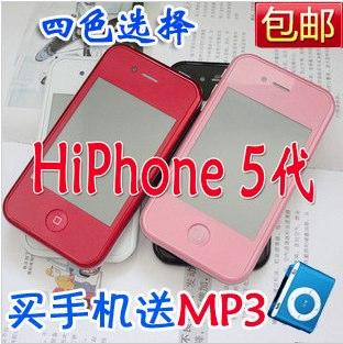 HiPhone-5