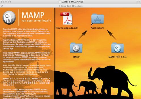 MAMP_MAMP_PRO_setup