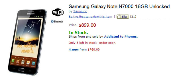 amazon-galaxy-note