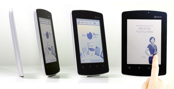 Kyobo color e-ink reader
