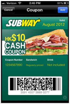 iOS6_Passbook-coupon