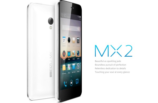 meizu-mx2-china