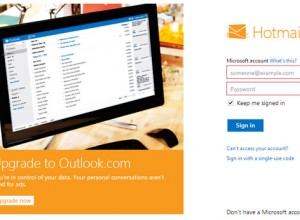 outlook-email-custom-domain