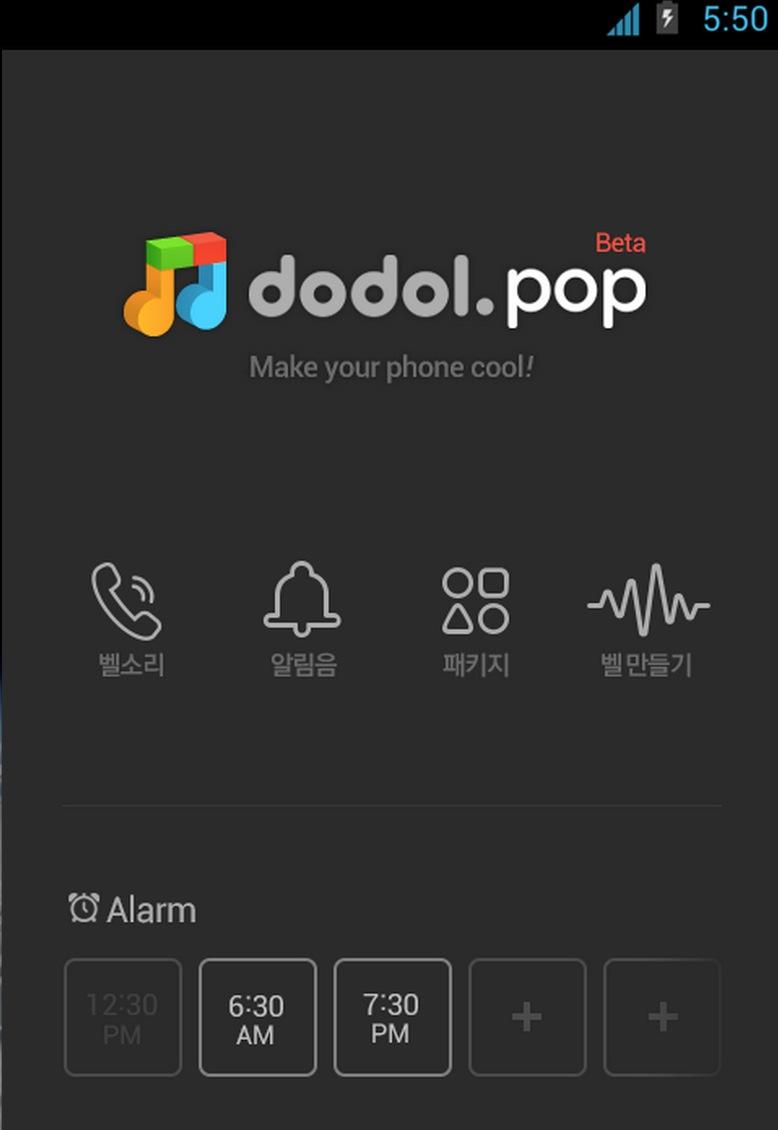 dodal-pop-ringtone