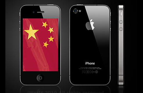 china-iphone